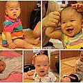 嬰幼兒按摩第十二期