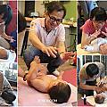 嬰幼兒按摩第二十三期