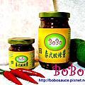 BoBo料理