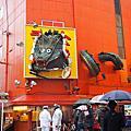 20141220大阪道頓堀與螃蟹道樂