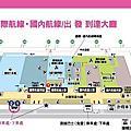 20141223大阪丸福咖啡館