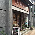 20160305樹林米蘭15咖啡館