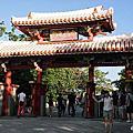 Okinawa, Japan 2013