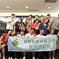 130929脊椎力學應用研習班第11期