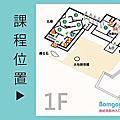 12/23台北場【手機攝影的專家-Bomgogo和手攝達人 貝克大叔(是導演)教你手機攝影的秘訣!】 PART2 報名開始