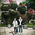 當代門前的奇妙景觀裝置「台北旺旺」