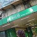 碧潭_20060708