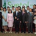 康普森Svetol綠原酸商品發表會