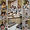 2008.05.28-06.01 日本中部