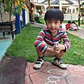 凱的幼兒園