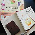 日日手帳+好吃的水彩畫