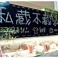 Cafe' Map 009 私藏不藏私
