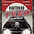 Poster美國2006-