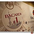 Bacardi春酒