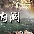 雲水週記(五十七)