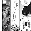 漫畫《物部古書店怪奇譚 1》內容試閱
