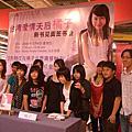 981204_橘子_吉隆坡大眾書局簽書會