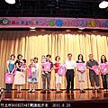 2011/8/20贈書活動第1梯次實況