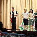 2011/8/21贈書活動第2梯次實況