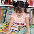 小朋友閱讀