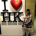 20130920香港2天一夜