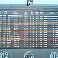 2007日本東京自由行 Day1