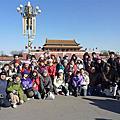 1010215-19炫星賓士服務廠北京之旅-第一梯次