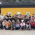 1000217-21炫星賓士服務廠江南之旅-第一梯