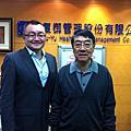 2012.02.01-日本赤坂幹細胞專家中間健醫師