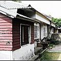 321巷日本宿舍