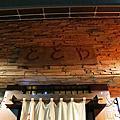 ととや 日式串燒專門店
