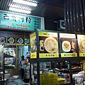 台中-西貢河粉