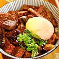 彰化滿燒肉丼