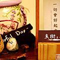 台中-真樹日本料理