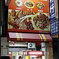 精誠路台東老林記麵攤