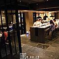 喜達絲飯店餐廳