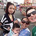 20140628 State Fair