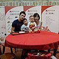 20101026蘆洲李宅抓周