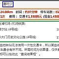 韓國地鐵資訊