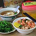 04-06.吃:台南‧飯、廣東粥、便當