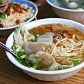 台南‧美味意麵滷菜