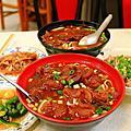 台南‧孫記牛肉麵