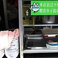 台南‧康樂街牛肉湯