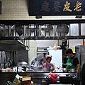 台南‧老友小吃 餐廳