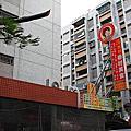 台南‧馮媽媽的店