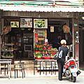 台南‧泰成水果店