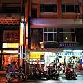 台南‧原沙卡里巴 鹽水意麵