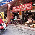 台南‧蔡家阿珍豬血湯