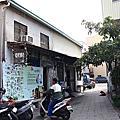 台南‧啞巴麵店