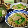 台南‧阿樂汕頭意麵